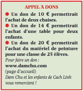 dons Damchu